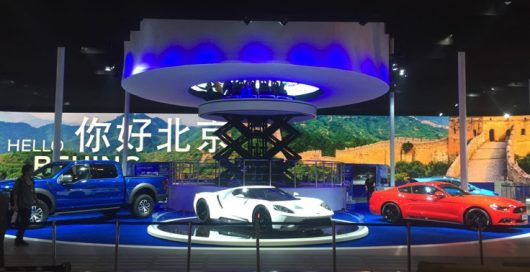 Imagination Ford Experience Beijing Auto Show Scissor Lift and Automation
