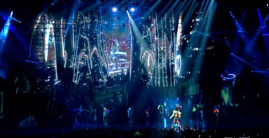 Lady Gaga's Vegas Residency Enigma Jazz & Piano
